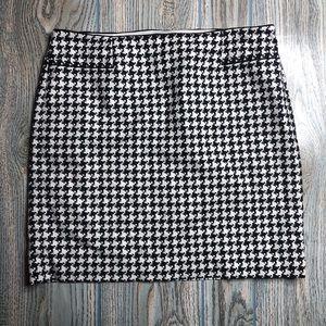 💚White House Black Market skirt